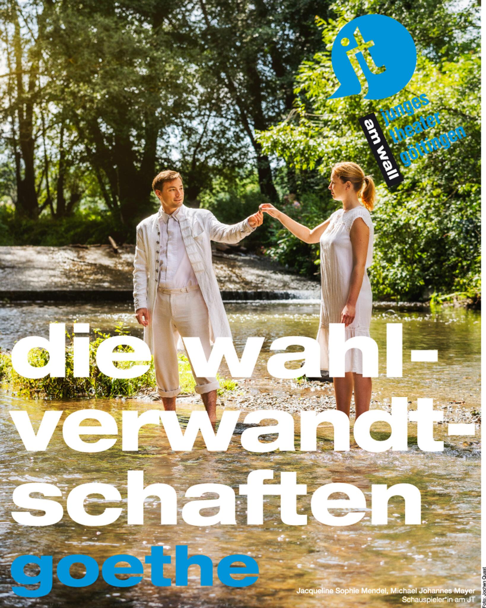 https://www.junges-theater.de/wp-content/uploads/2020/07/Plakat_DieWahlverwandschaften-scaled.jpg